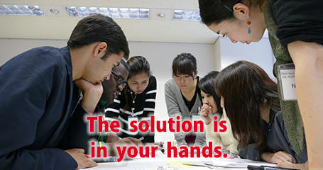 The solution is in your hands.