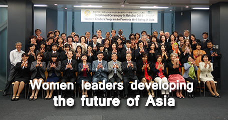 Women leaders developing the future of Asia